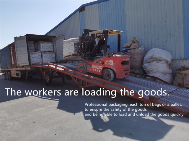 Professional packaging, each ton of bags or a pallet,  to ensure the safety of the goods,  and being able to load and unload the goods quickly