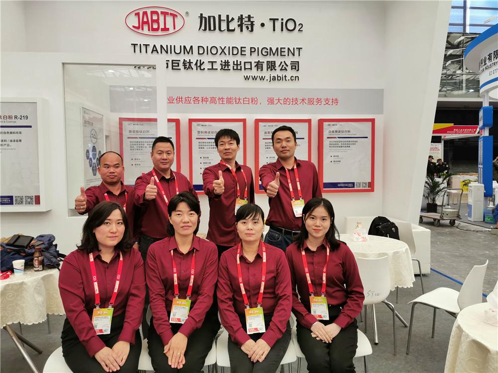 CCTiO2 Group (JABIT trademark) in China coating 2019, ShangHai